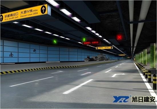 成都大源地下空间隧道综合监控工程