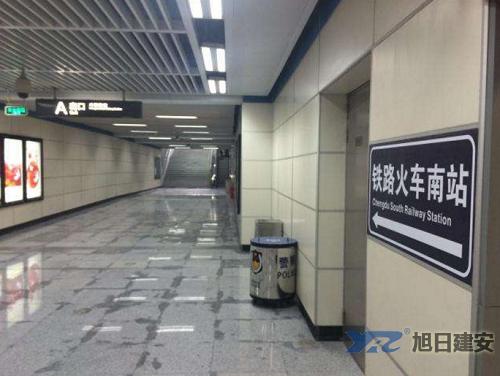 成都地铁火车南站D口中央空调安装